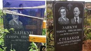 Мы можем сделать дополнительную надпись и портрет прямо на кладбище