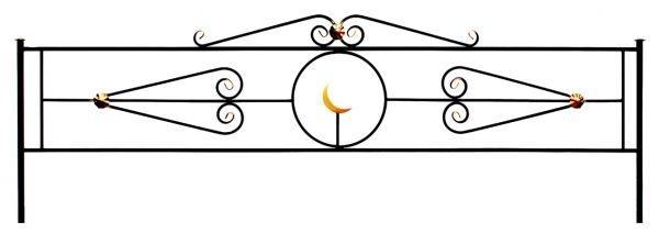 Ограда Мусульманская